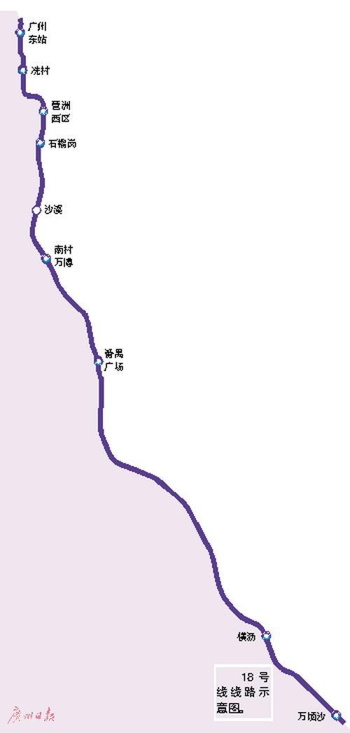 广州地铁18号线不再增设站点 未来向南延伸至中山