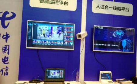 中国电信智能升级 理想集