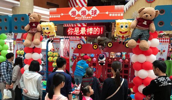 优拓邦在广州上演全民狂
